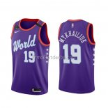Maillot 2020 Rising Star Svi Mykhailiuk World Volet