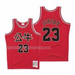 Maillot Chicago Bulls Michael Jordan Chinese New Year 2019 Rouge